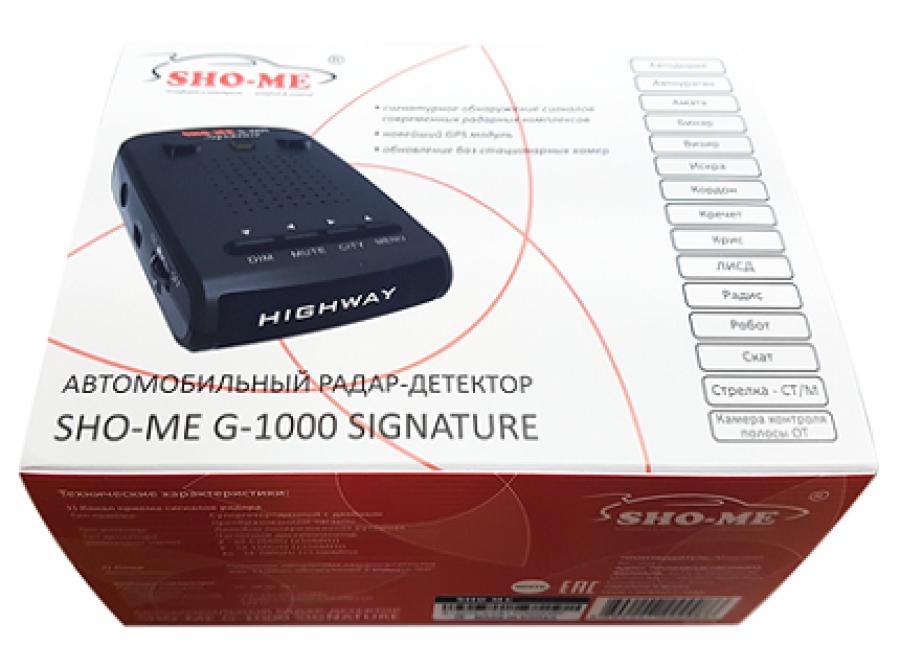 SHO-ME G-1000 SIGNATURE Сигнатурный радар-детектор с GPS модулем