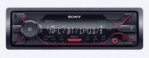 Медиа-ресивер Sony DSX-A410BT
